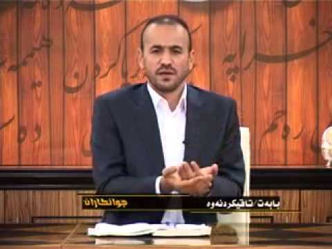 Haji Karwan HD حاجی کاروان جوان کاران تاقی کردنهوه