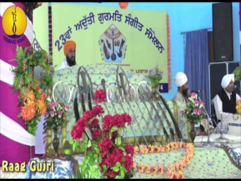 Raag Gujri : Prof Iqbal Singh  : AGSS 2014