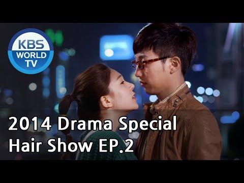 Hair Show | 헤어쇼 - Part 2 (Drama Special / 2014.08.01)