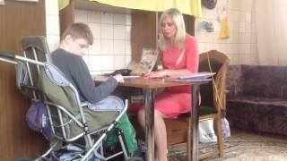 Занятие дефектолога с мальчиком 13 лет интеллектуальная недостаточность средней степени тяжести