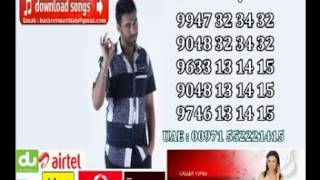 Anju Sentboomi Mahesh Parayan maranna pranayam   YouTube 3)