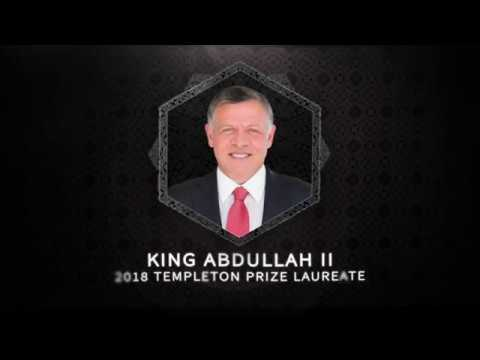 For the Good of All: King Abdullah II, 2018 Templeton Prize Laureate
