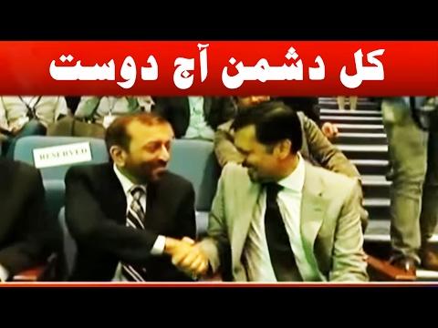 MQM's Farooq Sattar and PSP's Mustafa Kamal become Friends Again