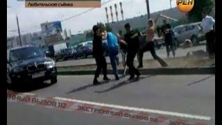 Массовая драка со стрельбой. Кавказ. Экстренный вызов 112