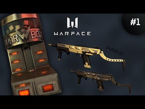 Warface - PEG-7 RANDOM BOX OPENING