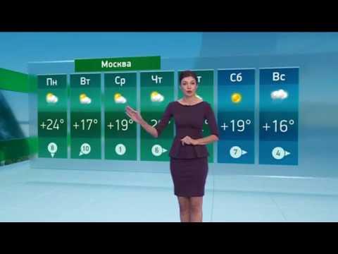 Погода сегодня, завтра, 3 дня, видео прогноз погоды на 18.9.2017