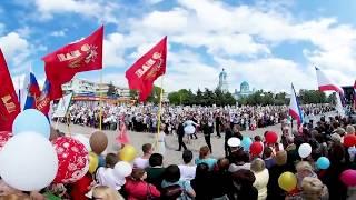 Парад Победы, 9 Мая Саки