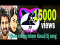 Inkem Inkem Kavale Geeta Govindam Full Bass Song Mix By Dj Vinay Latest(.mp3 .mp4) Mp3 - Mp4 Download
