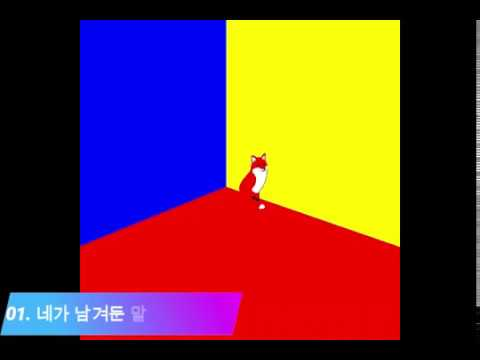 Mini Album SHINee – `The Story Of Light` EP 3 – The 6th Album FULL