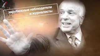 """Анонс фильма """"Кулак революции"""""""