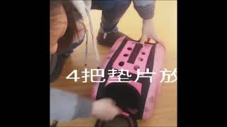 Pet Eva Bag