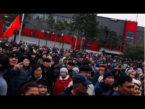 Митинг в Улан-Удэ: «Против полицейского беспредела и за новые честные выборы!» / LIVE 15.09.19
