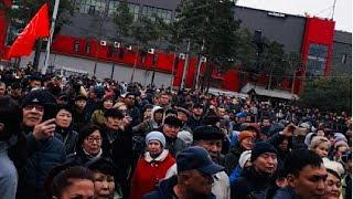 Митинг в Улан Удэ «Против полицейского беспредела и за новые честные выборы»  L VE 15.09.19