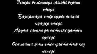 ШоХан - Қайғылы махаббат (+Текст/+Мәтін) от BEST-KZRAP.UCOZ.RU