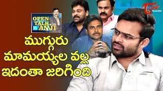 Supreme Hero Sai Dharam Tej Interesting Facts About His Uncles