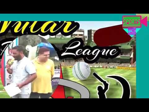 WULAR cricket premiere league 2018