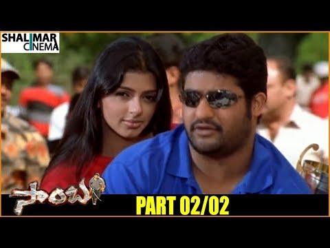 Samba Telugu Movie Part  - 02/02 || NTR , Bhoomika Chawla , Genelia Dsouza - Shalimarcinema