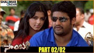 Samba Telugu Movie Part  - 02/02    NTR , Bhoomika Chawla , Genelia Dsouza - Shalimarcinema