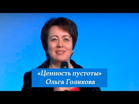 Ольга (2017) смотреть онлайн -