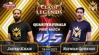🔥Col-3🔥 Quarter Final - 3rd match ⭐️Javed Khan vs Rizwan Qureshi⭐️ | carrom pool | carrom disc pool screenshot 4