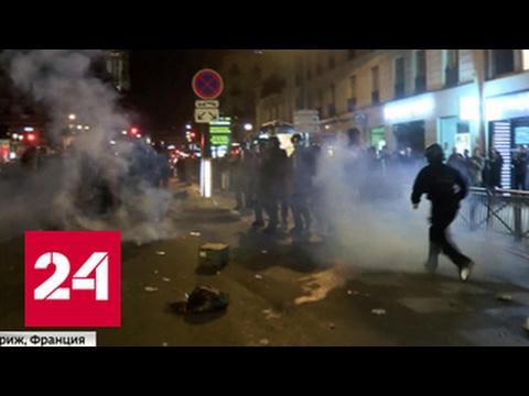 Жестокость за жестокость: азиатский бунт в Париже за 3 недели до выборов разрастается