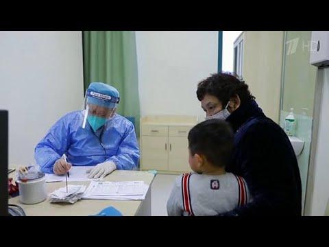 В Китае уже более 1300 человек заражены новым типом коронавируса.
