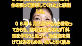 """タレントでエッセイストの安藤和津(70)が18日、都内で著書「""""介護..."""