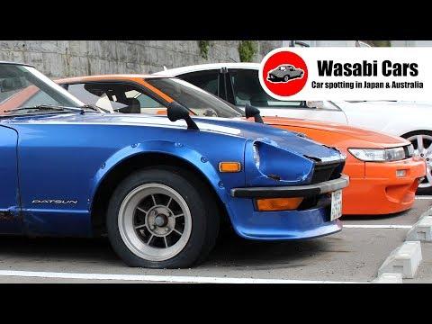 Oh,  is this the Wangan Midnight Devil Z?? Brief update/Datsun 240Z Walk Around