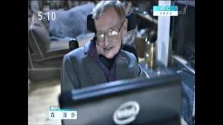 ホーキング博士のAI警告  人工知能で人類は滅亡する?