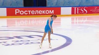 Елизавета Осокина Произвольная программа Кубок России по фигурному катанию 2020 21 Пятый этап