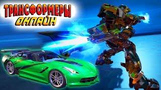 - СТИЛЬНЫЙ КРОССХЕЙРС Трансформеры онлайн Transformers Online Обзор новинки бета 2017 4