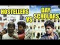 Hostelers and Day Scholars | Stereotype | Kirukku Mates
