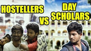 Hostelers and Day Scholars | Stereotype | Kirukku Mates