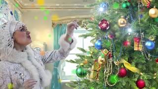 Песня Снегурочки (фильм