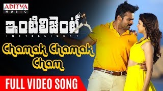Chamak Chamak Cham Full Video Song | Inttelligent Video Songs | Sai Dharam Tej | Lavanya Tripathi