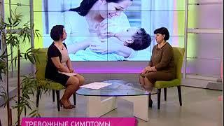 Тревожные симптомы у новорождённого. Школа здоровья. GuberniaTV