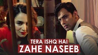 is--zahe-naseeb-zahid-ahmed-yumna-zaidi-hum-tv-hum-spotlight