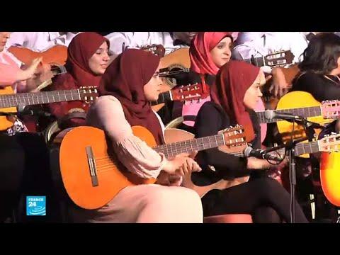 دول تحتفل بعيد الموسيقى العالمي  - نشر قبل 3 ساعة