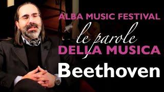 Suoni d'inverno 2020/2021 - Le parole della musica: Il testamento di Ludwig van Beethoven