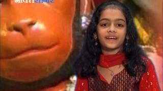 Shri Ram Bhakt Hanuman Bhajan - Veer Hanumana Ati Balwana By Sakshi & Mansi