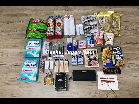 日本大阪戰利品!Osaka, Japan Haul // Cara Wu