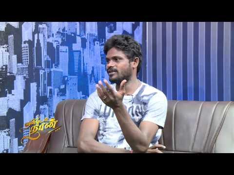 GANA VINOTH | Anbudan Naan | 1YES Tv