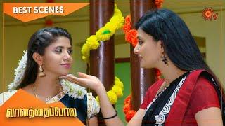 Vanathai Pola - Best Scenes | Full EP free on SUN NXT | 20 April 2021 | Sun TV | Tamil Serial