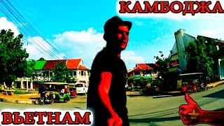 видео Отдых в Камбоджа, описание Камбоджа