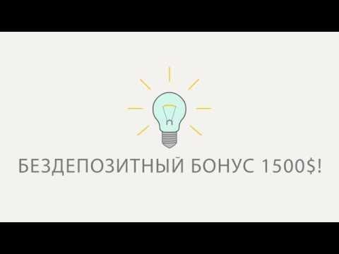 Калининград - банки