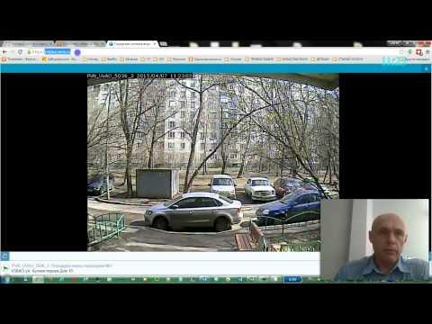 Как посмотреть видео с подъездной камеры