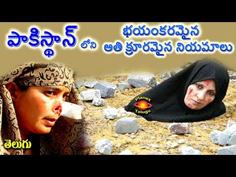 Dangerous Scary Most WTF Laws & Rules In Pakistan in Telugu by Planet Telugu