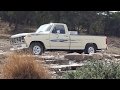 1982 Ford F-100 Project