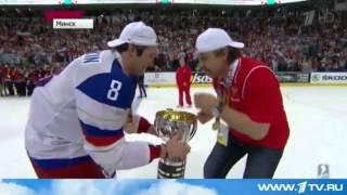Победа России на ЧМ по хоккею в Минске   1 ый канал