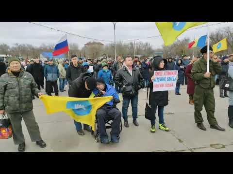 Митинг против Трапезникова,